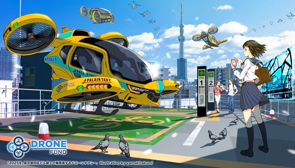 Flying Cars in Japan Cartoon