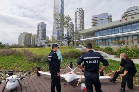 Shenzhen Smart Drone UAV