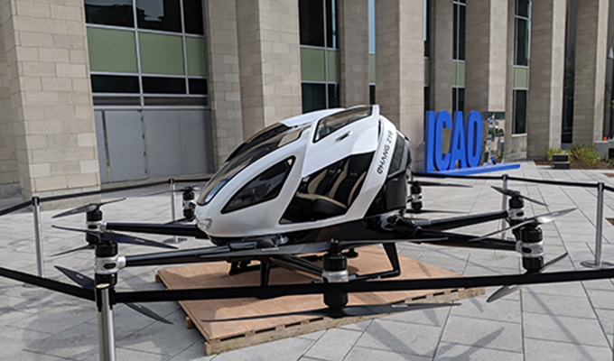 EHang was invited to showcase its EHang 216 at International Civil Aviation Organization (ICAO)'s 75th Anniversary ceremony in Québec, Canada.