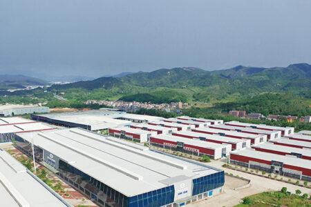 EHang Yunfu Facility