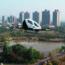 EHang Aerial Tours